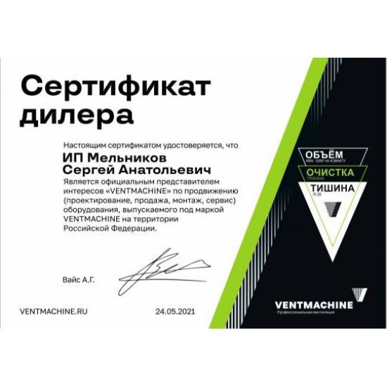 Вентмашина КОЛИБРИ-500 ЕС ZENTEC